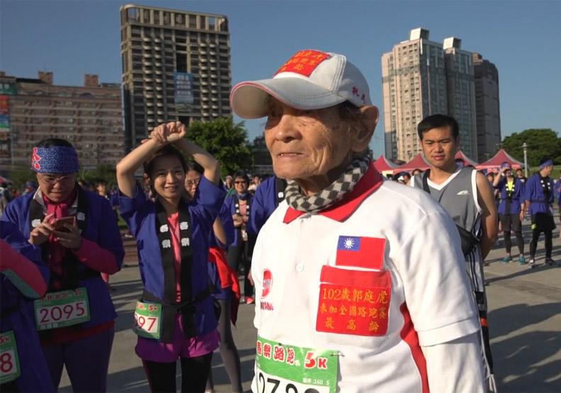 借鏡日本 挖掘台灣25個高年級生典範