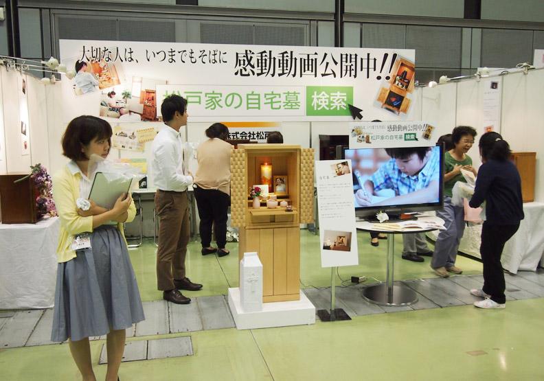 日本興起「終活」熱潮  學習死得漂亮無憾
