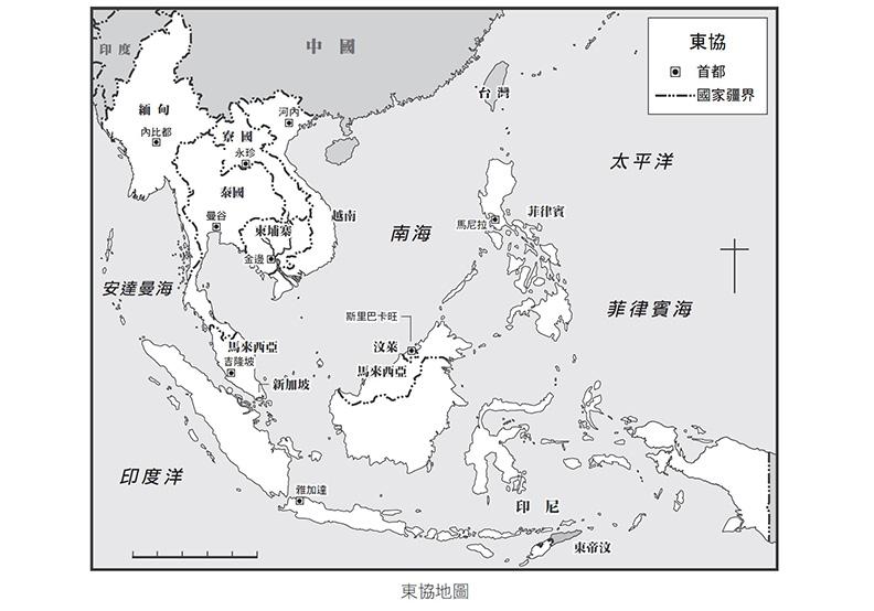 在東協,越南和緬甸為什麼對中國最有戒心?