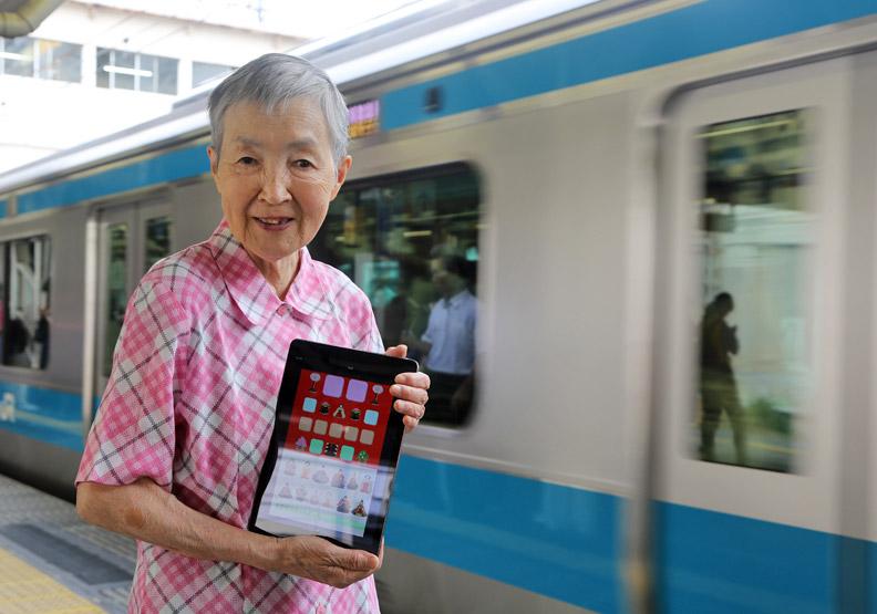 銀色勢力3〉82歲程式設計師 若宮正子