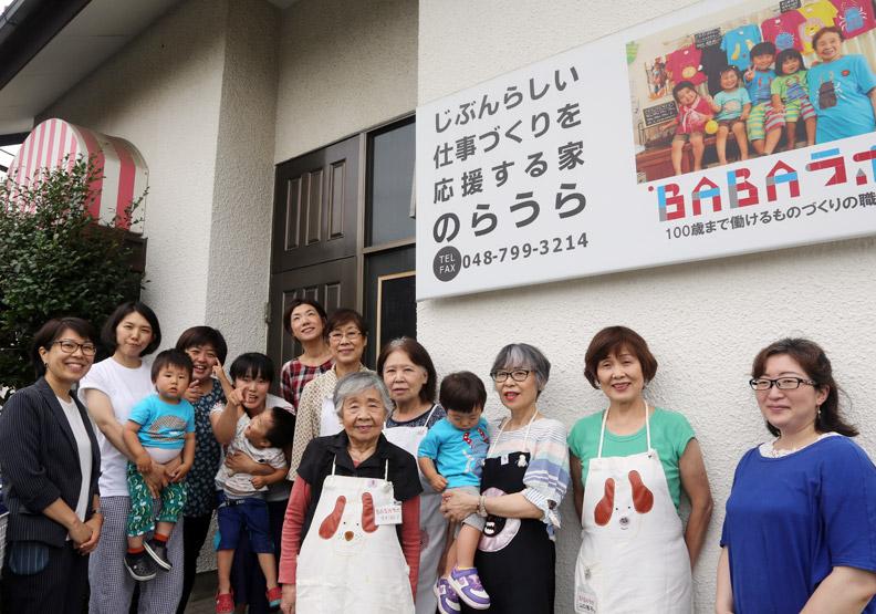 設計創意育孫產品 奶奶們快樂工作到100歲