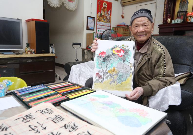 學習不倦6〉91歲