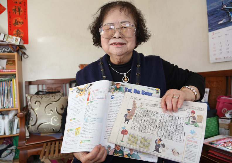學習不倦3〉85歲