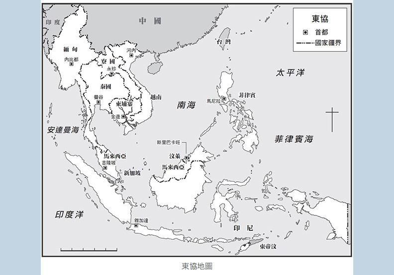 東協接觸緬甸 歐盟制裁敘利亞 誰更成功?