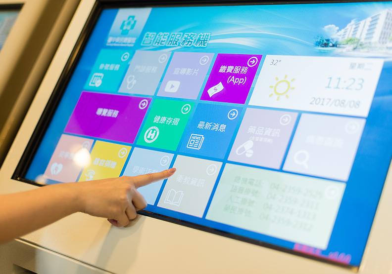 臺中榮民總醫院創建「醫病共享決策(SDM)平台」