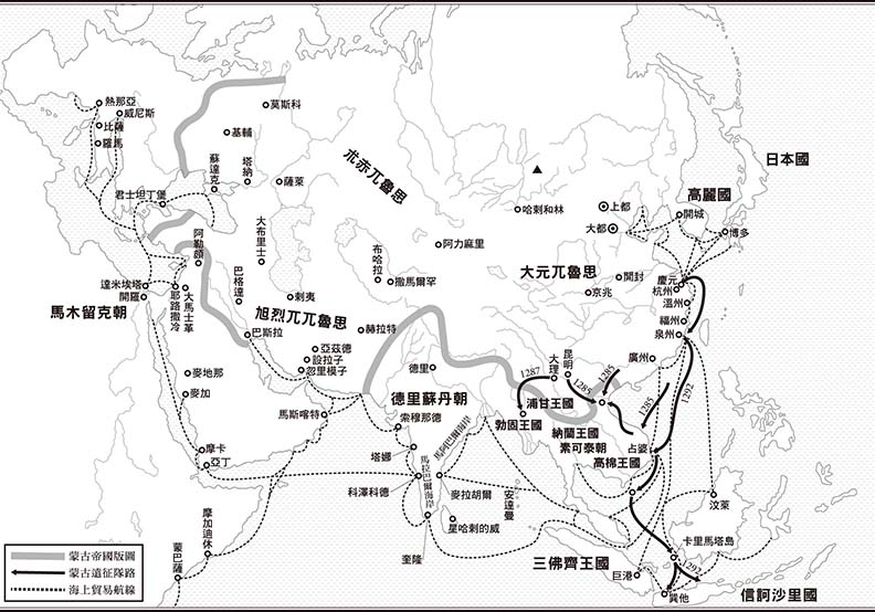 要如何看待蒙古對日本的侵襲?