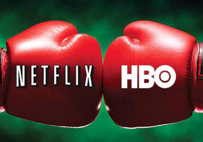世紀大對決!HBO與Netflix間的愛恨情仇