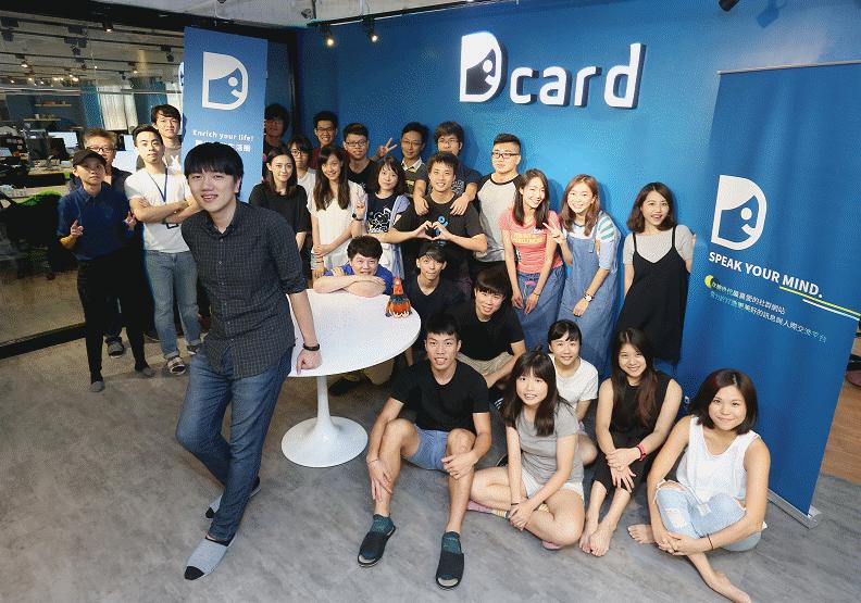 Dcard黏住學生族眼球 竄升全球最大匿名社群平台