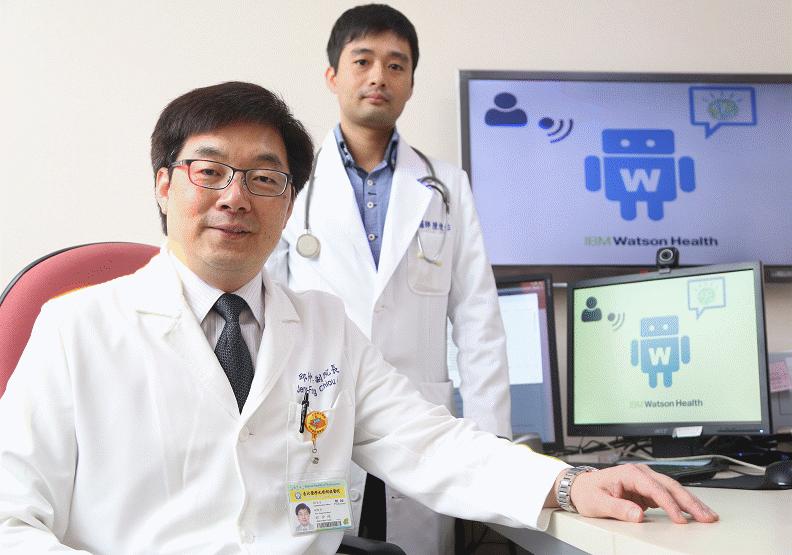北醫聯手IBM華生 精準對抗8大癌症
