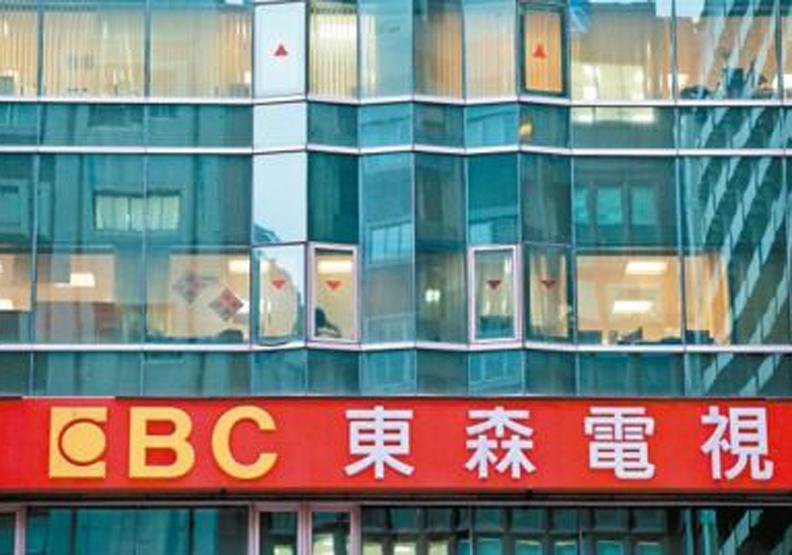 地產大亨相中媒體業 茂德要砸110億買東森電視
