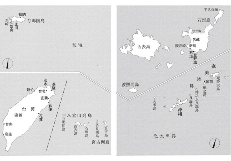 沖繩大走私時代 從台灣運貨往來似無國界