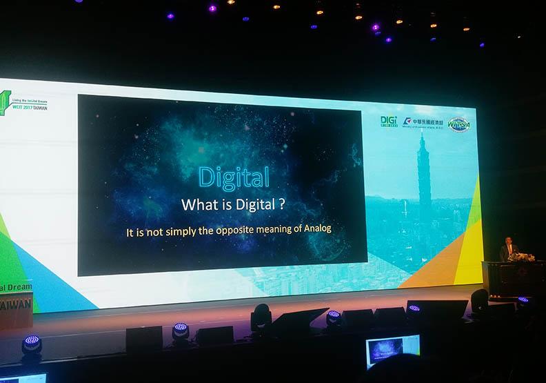 日本最大的資訊系統集成商總裁 岩本敏男的數位夢遊仙境