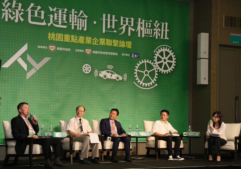 技術與供應鏈強大  桃園發展綠色運輸前景看好