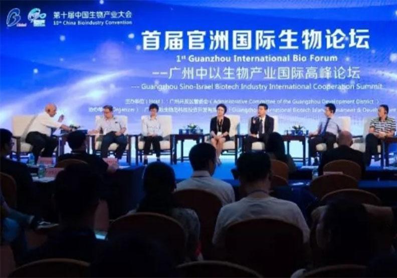 中以合作引爆新商機:盤點中國6大科技掏金城市(上)