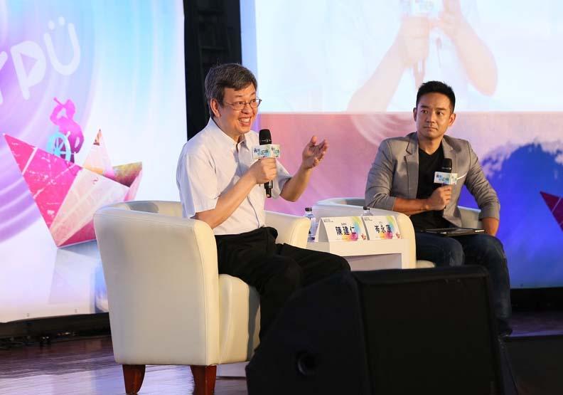 副總統陳建仁鼓勵青年勇敢發聲 透過創意改變社會