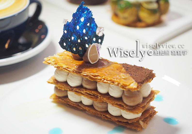 細膩精巧而口感豐富的法式甜點:CHANTEZ Pâtisserie 穿石