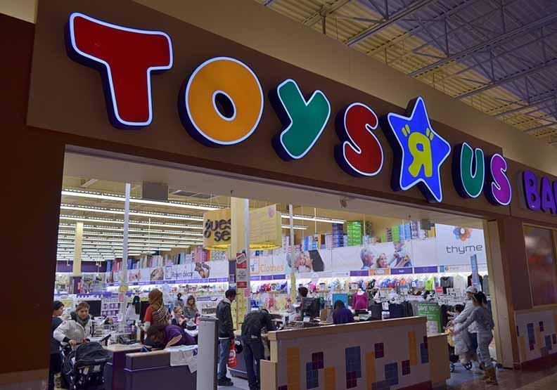 玩具反斗城聲請破產保護 全球1,600家門市照常營運
