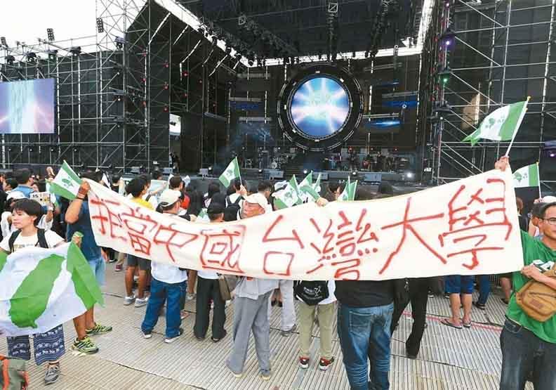 「中國新歌聲」為何在台大爆衝突?5點Q&A一次看懂