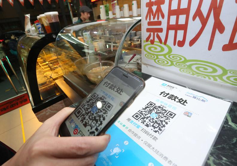 FinTech爭霸戰  新加坡能,台灣為何不能?