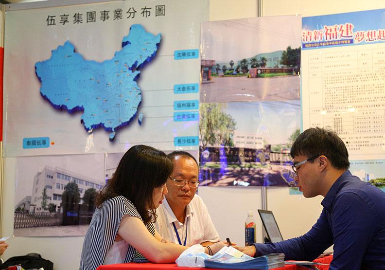 上海台商回台徵才  萬人爭搶818個職缺