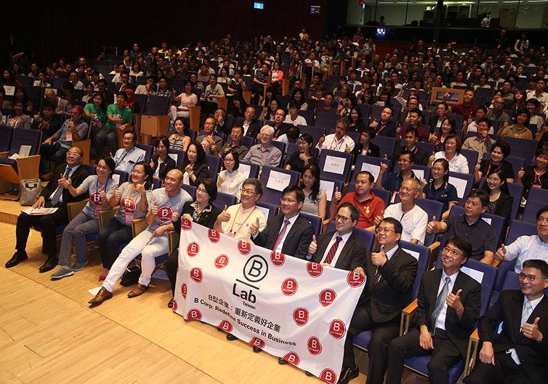 台灣20家B型企業獲認證 榮登亞洲第一