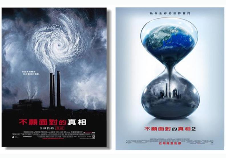 《不願面對的真相2》觀後感:10年未竟功的氣候戰役