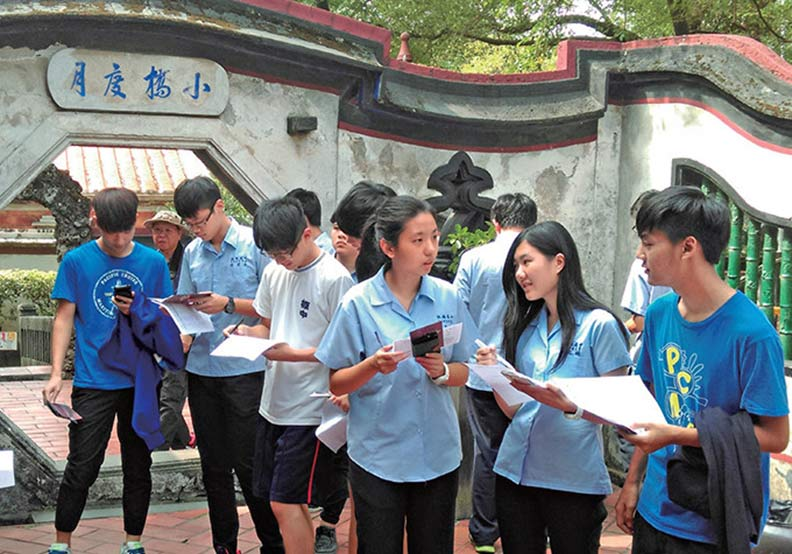 高優示範學校:板橋高中 開發多樣化課程,成為新北市第一高中