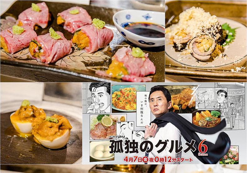 跟著孤獨的美食家,實訪東京品川 :五反田美食