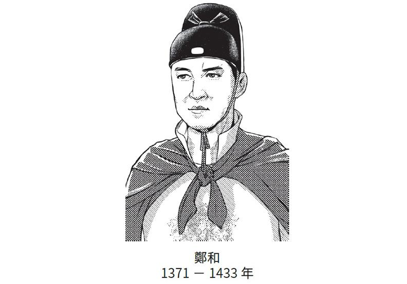 中國古代史上絕無僅有的「航海王」鄭和