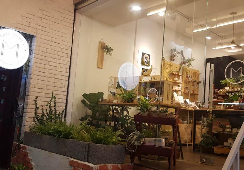 台北民生社區新店家 以園藝出發的選物店