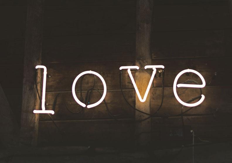 「愛人」是需要學習的