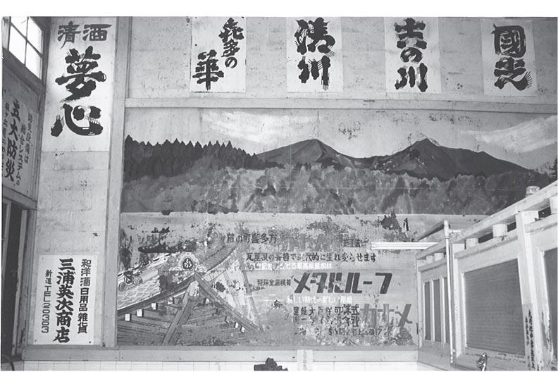 日本錢湯牆上為何總有壁畫?
