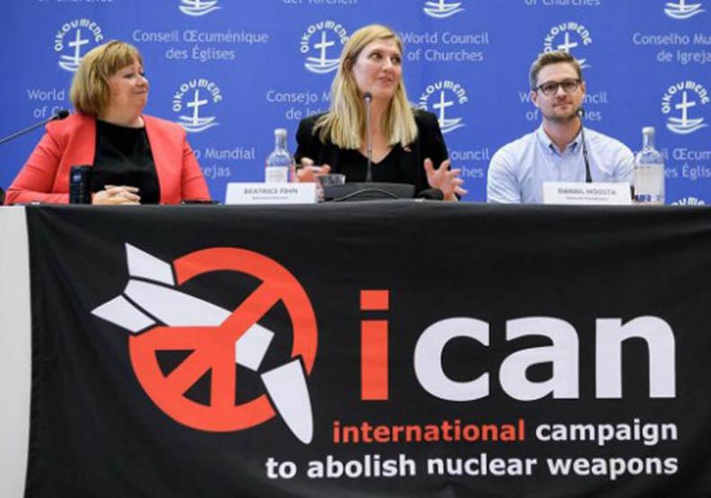 諾貝爾和平獎 反核武勝算最大?
