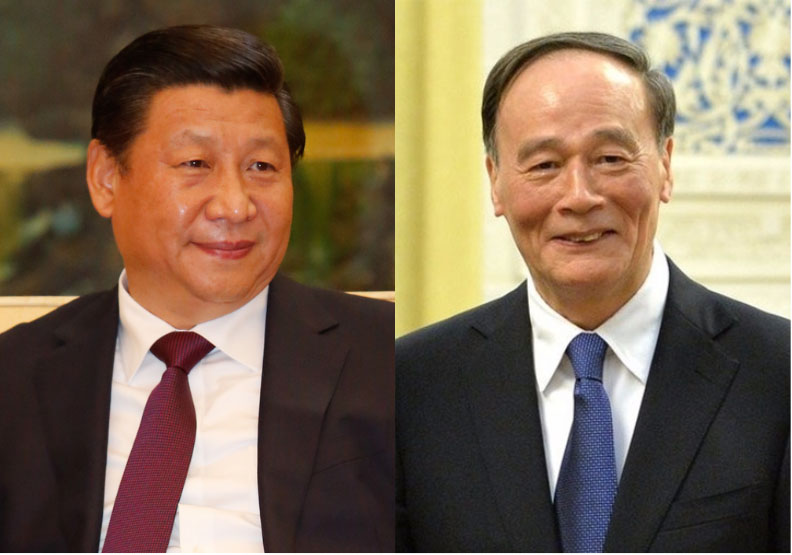 中共19大閉幕 王岐山未進中委名單