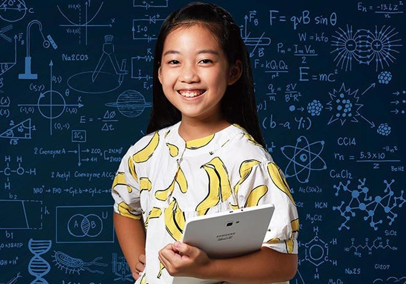 數理能力,女孩一點也不差!