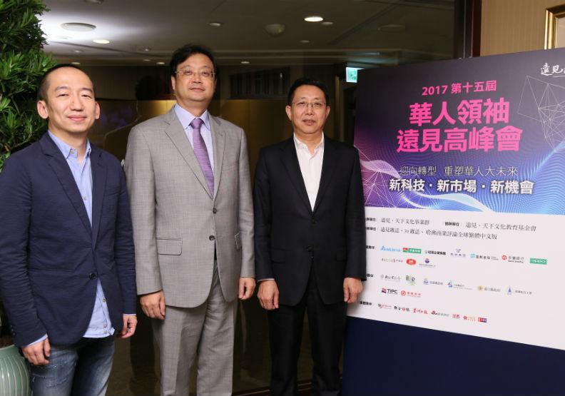 長江商學院以「人」為本的全球化視野,注入企業創新活水