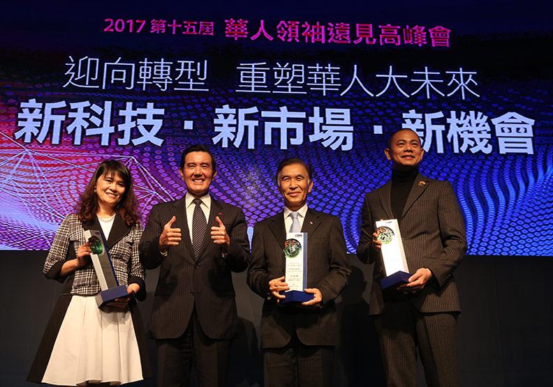 華人世界三大楷模 汪東財、陳怡樺、江振誠獲獎