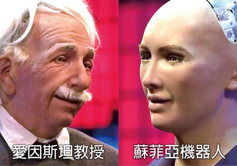 「奧黛麗赫本」遇上「愛因斯坦」 機器人對話救人類