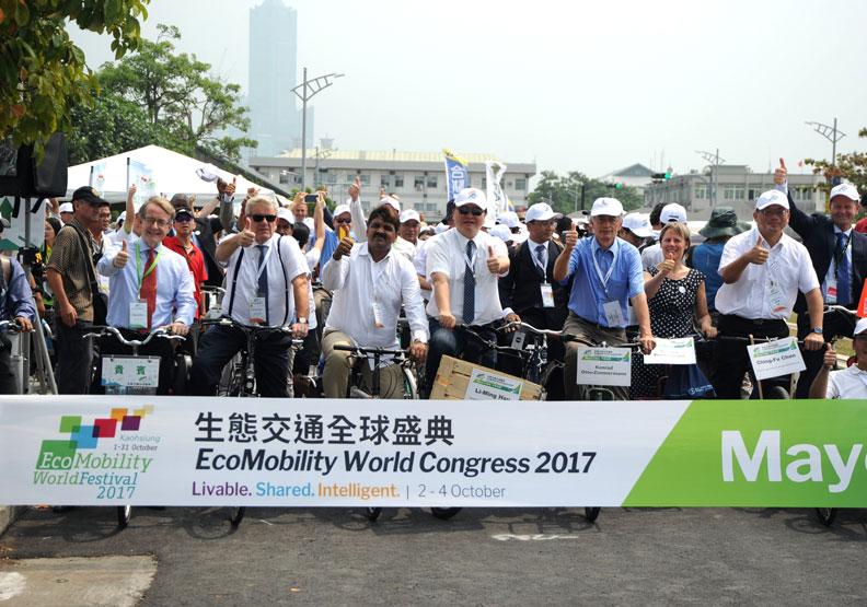 領先全球低碳智慧交通趨勢,打造宜居、共享、智慧城市