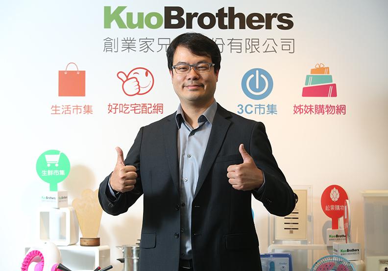 創業家兄弟:台灣小賣家想跟著中國電商發財? 請反著來