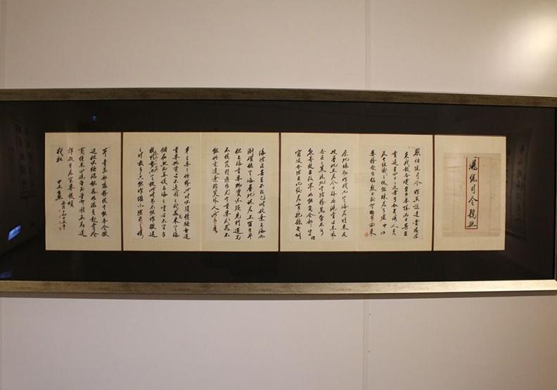 蔣中正一封信 破解1949年黃金密運來台