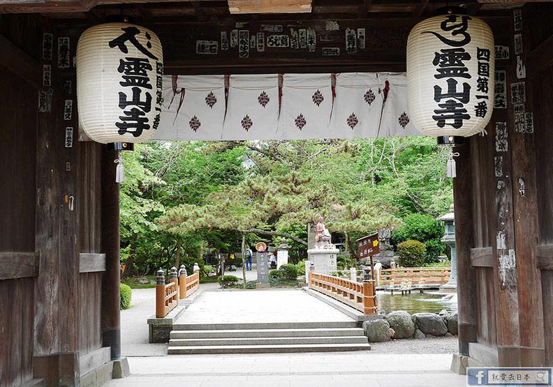 日本四國遍路介紹及起點靈山寺