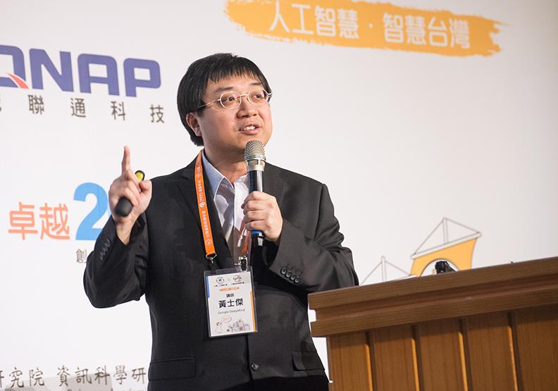 AlphaGo推手黃士傑首次公開演講