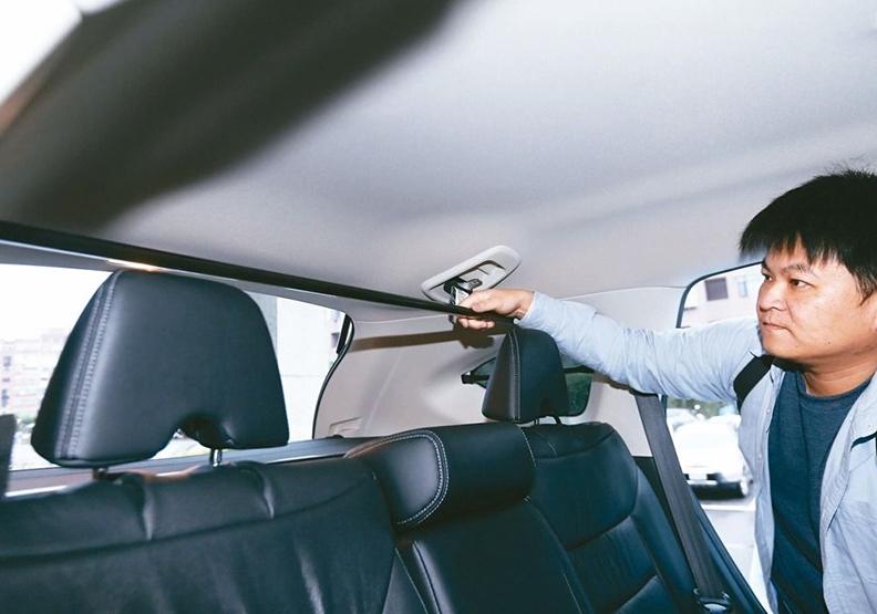休旅車後車廂加根鐵桿避稅 車主有賺到嗎