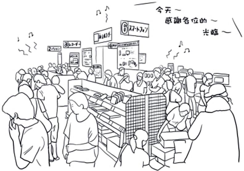 店內音樂、氣味 都是空間設計的一環