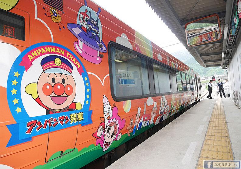 21部麵包超人列車 帶你遊遍日本四國