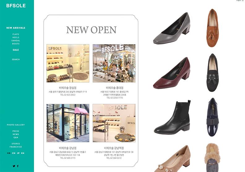 BFSOLE從線下到線上,將韓國女鞋賣到全世界