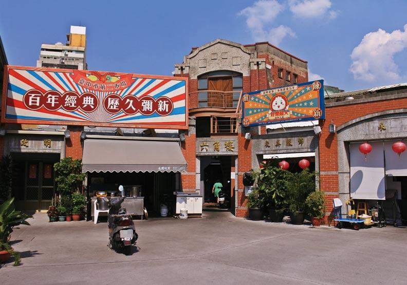 依舊臥虎藏龍的臺中市第二市場