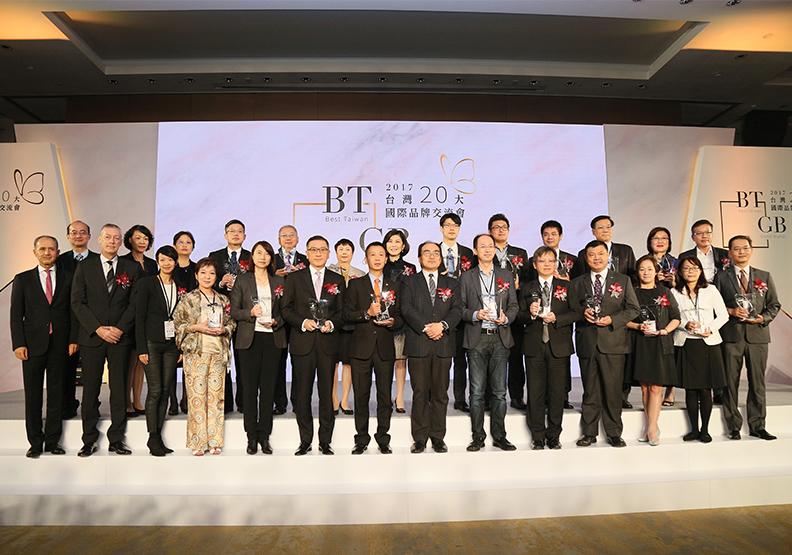 2017台灣20大國際品牌出爐!他們在世界佔有一席之地