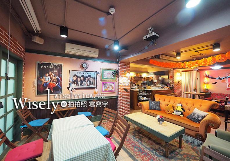 《六人行》主題咖啡館 劇迷怎能錯過
